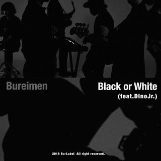 Black or White (feat. DinoJr.)