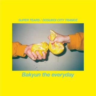 SUPER TEARS / DOSUKOI CITY TRANCE