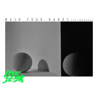 手を洗おう (feat. mabanua)