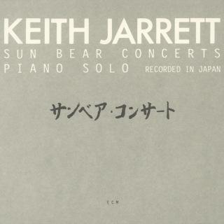 Sun Bear Concerts