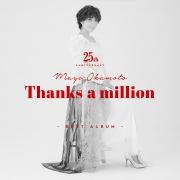 岡本真夜 25th Anniversary BEST ALBUM~Thanks a million~