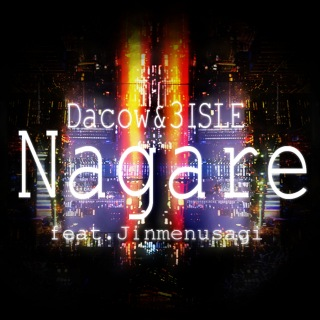 Nagare (feat. Jinmenusagi)