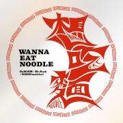 Wanna Eat Noodle (feat. 矢野顕子)