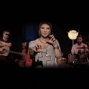 Dobrze Ze Jestes (Acoustic Version)