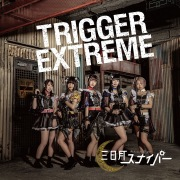 TRIGGER EXTREME