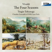 ヴィヴァルディ:「四季」