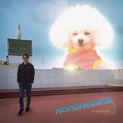 Momonoband