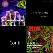 GENESIS 2002 ~初期作品集~
