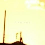 hikarikata