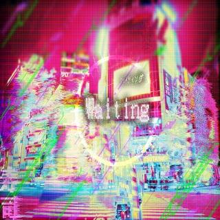 Waiting (feat. 音街ウナ)