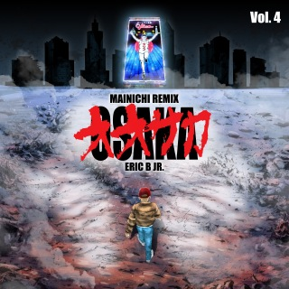 MAINICHI (Osaka Remix) [feat. Eric.B.Jr]
