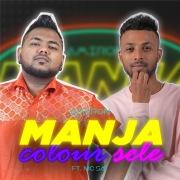 Manja Colour Sele