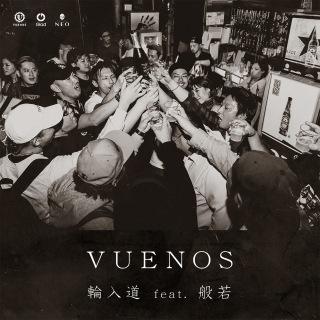 VUENOS feat. 般若