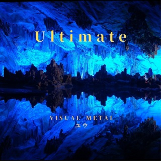 Ultimate v1.02