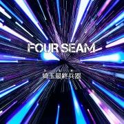 FOUR SEAM