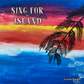 SING FOR THE ISLAND