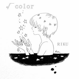√color