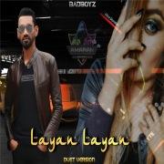 Layan Layan