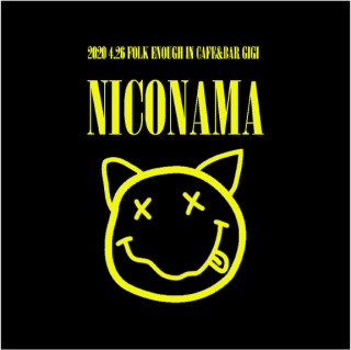 "2020.4.26 FOLK ENOUGH IN CAFE&BAR GIGI ""NICONAMA"""