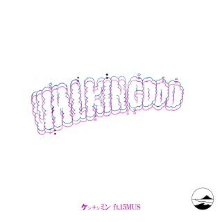 WalkinGood (feat. 15MUS)