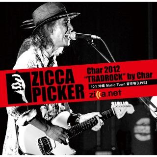 ZICCA PICKER 2012 vol.1 [沖縄]