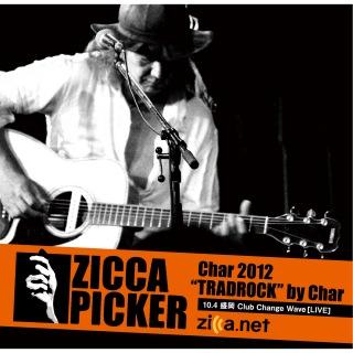 ZICCA PICKER 2012 vol.2 [盛岡]