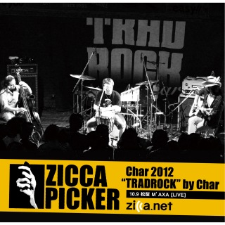 ZICCA PICKER 2012 vol.4 [松阪]
