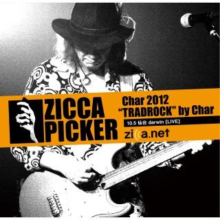 ZICCA PICKER 2012 vol.3 [仙台]