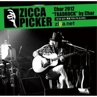 ZICCA PICKER 2012 vol.8 [山口]