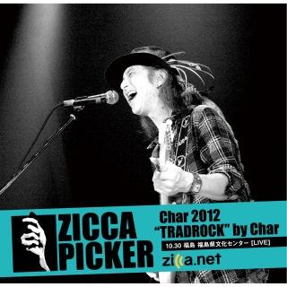 ZICCA PICKER 2012 vol.10 [福島]