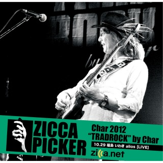 ZICCA PICKER 2012 vol.9 [福島]