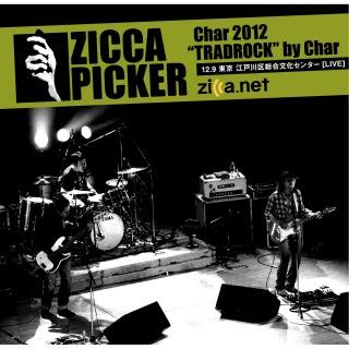 ZICCA PICKER 2012 vol.19 [東京]