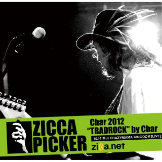 ZICCA PICKER 2012 vol.7 [岡山]