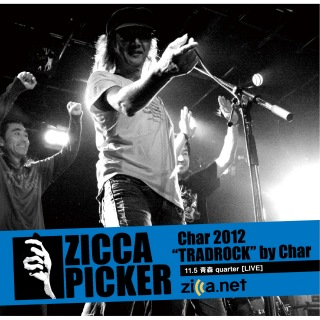 ZICCA PICKER 2012 vol.12 [青森]