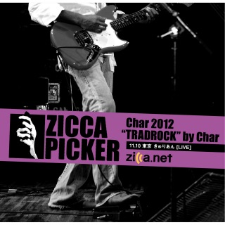 ZICCA PICKER 2012 vol.14 [東京]