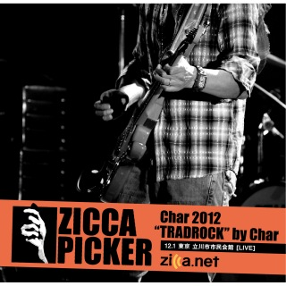 ZICCA PICKER 2012 vol.17 [東京]