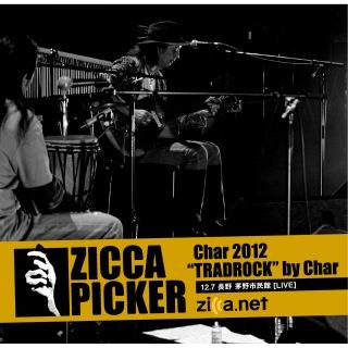 ZICCA PICKER 2012 vol.18 [長野]