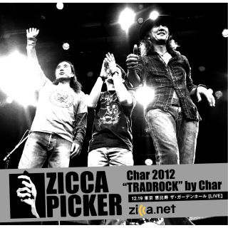 ZICCA PICKER 2012 vol.20 [東京]