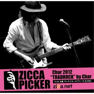 ZICCA PICKER 2012 vol.15 [大阪]