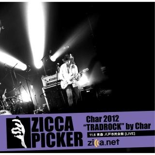 ZICCA PICKER 2012 vol.13 [青森]