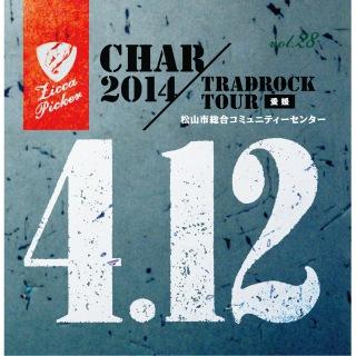 ZICCA PICKER'14 vol.28 live in Matsuyama