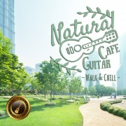 Natural Cafe Guitar ~さわやかに晴れた日のお散歩BGM~