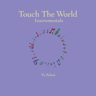 Touch The World Instrumentals