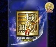 真・三國無双6 オリジナル・サウンドトラック コンプリート【DISC 3】