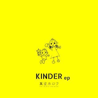 KINDER ep