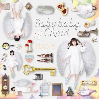 Baby baby Cupid