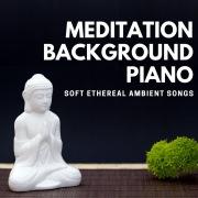 ゆっくり癒しの瞑想のためのPiano BGM