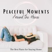 お家でまったり楽しめるピアノ – The Best Piano for Staying Home