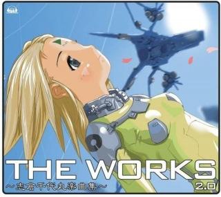 THE WORKS 〜志倉千代丸楽曲集〜2.0