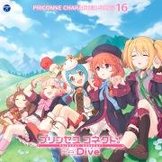 プリンセスコネクト!Re:Dive PRICONNE CHARACTER SONG 16